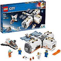 Конструктор Лего сити 60227 Лунная космическая станция LEGO City Lunar Space Station