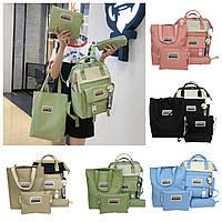 Школьный подростковый рюкзак, сумка, косметичка и пенал набор 4 в 1 для девочки Flash, 5 цветов