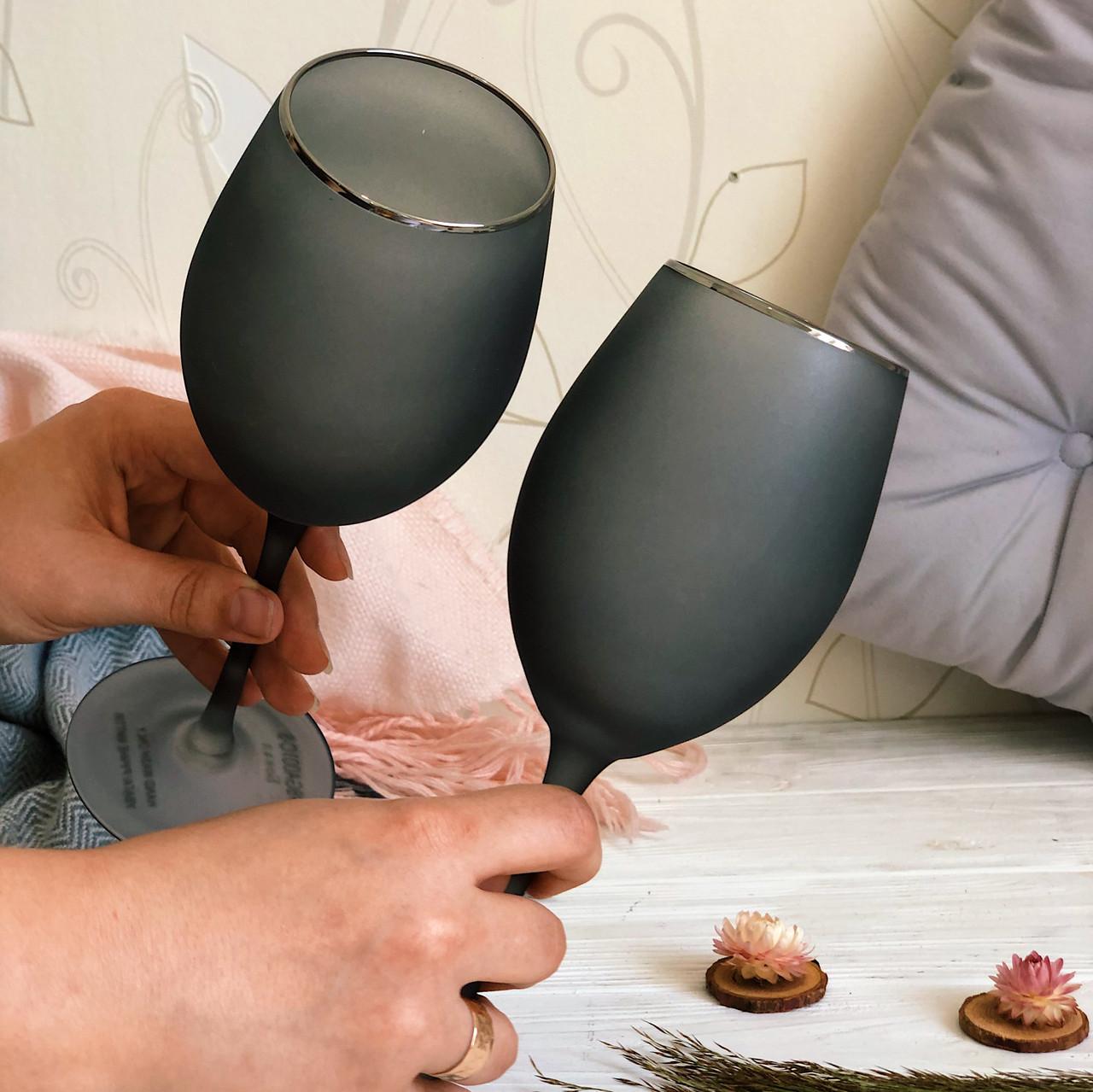 Набор бокалов DS Black Persia для вина 575 мл 4 шт Черный