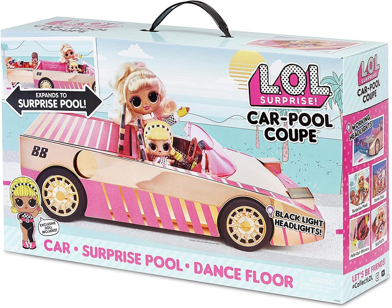 Машина Кабриолет 2 в 1 с бассейном LOL Surprise Car-Pool Coupe with Exclusive Doll MGA Entertainment