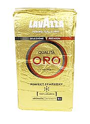 Кава мелена LAVAZZA лаваца (лавазза) qualita Oro 250 гр. Оригінал EU