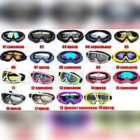 Горнолыжные очки защита от UV лыжная маска лижна окуляры мото вело