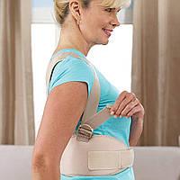 Магнитный корректор осанки Royal posture Медицинский корсет осанка Корсет для позвоночника Выпрямитель осанки