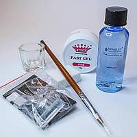 Набор для наращивания ногтей Акригель Acryl Gel Master Professional Fast Gel П2