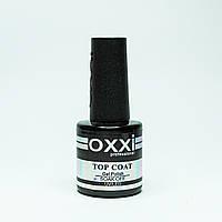 Топ матовый кашемир для гель-лака OXXI Professional 10 ml с кисточкой