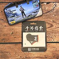 Ігрові напальчники для телефону смартфона MEMO
