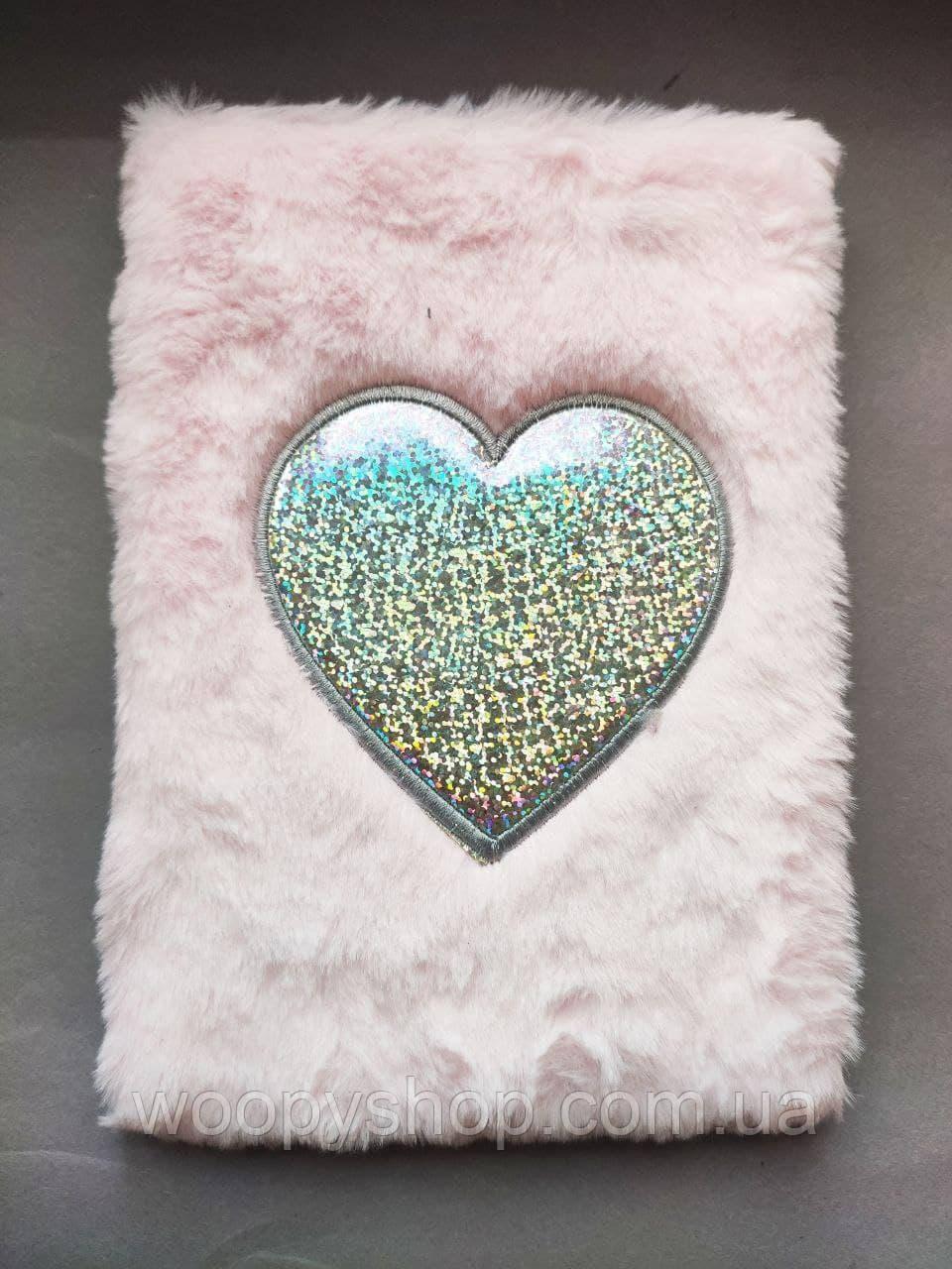 """Блокнот мягкий пушистый """"Перламутровым сердце""""  нежно розовый 21*14,8см"""