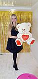 Милый плюшевый мишка 70 см  с сердцем кремовый, фото 2