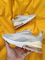 Женские кроссовки Nike Air Max 270 (серо-розовые) D65