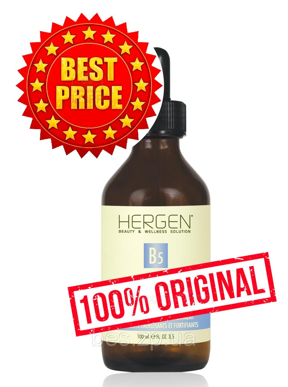 Сыворотка энергетическая укрепляющая Hergen B5