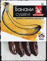 Банан сушеный Сто Пудов™ (90 грамм)