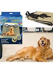 Підстилка чохол на автомобільне сидіння для домашніх тварин, Pet Zoom Loungee Auto беж.