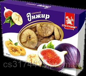 Инжир сушенный «Премиум» Сто Пудов™ (150 грамм)