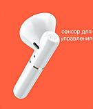 Беспроводные наушники QCY T8 TWS Bluetooth 5.1 YouPin Гарнитура Цвет Белый, фото 3