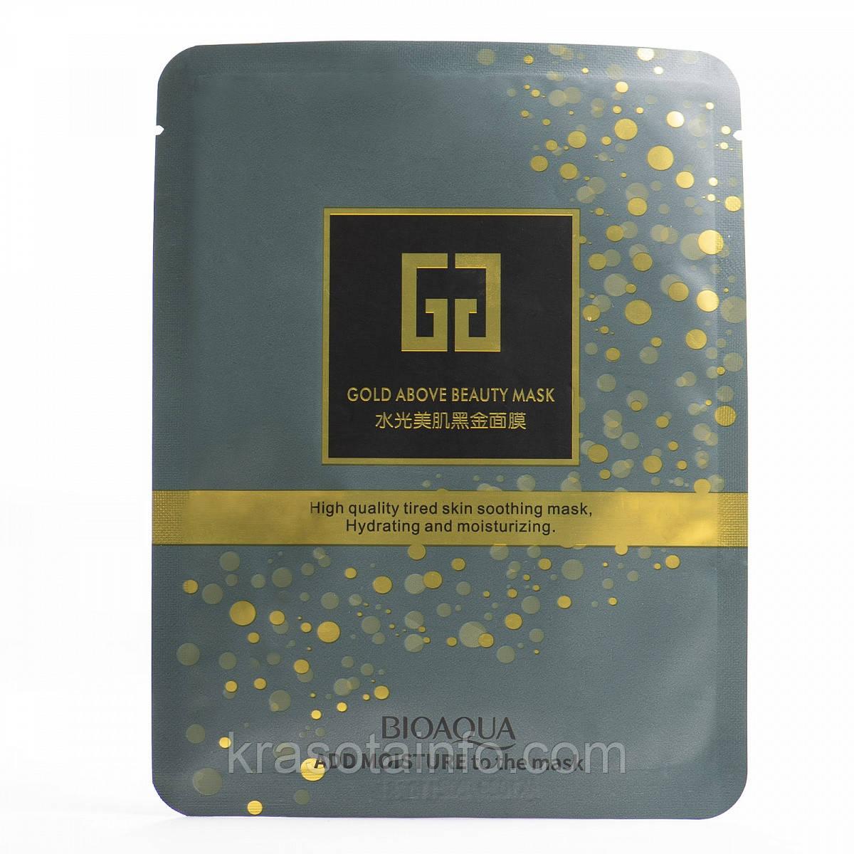 Тканевая маска омоложивающая с золотом для лица Bioaqua Gold Above Beauty Mask, 30 г
