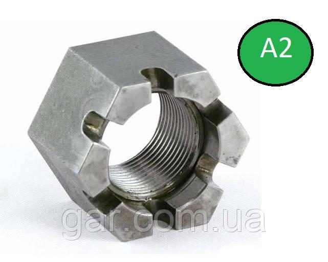 Гайка корончатая М10 ГОСТ 5918-70, DIN 935 из нержавеющей стали А2 и А4