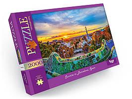 Пазлы на 2000 элементов С2000-01-02