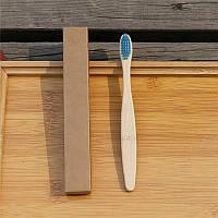 Детская бамбуковая зубная щетка голубая с мягкой щетиной щетка для детей