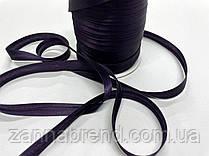 Атласная бейка темно-фиолетового цвета