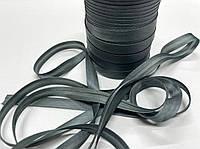 Атласная бейка серого цвета