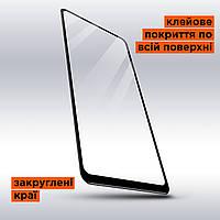 Защитное стекло Optima 3D for Huawei P40 Lite E Black