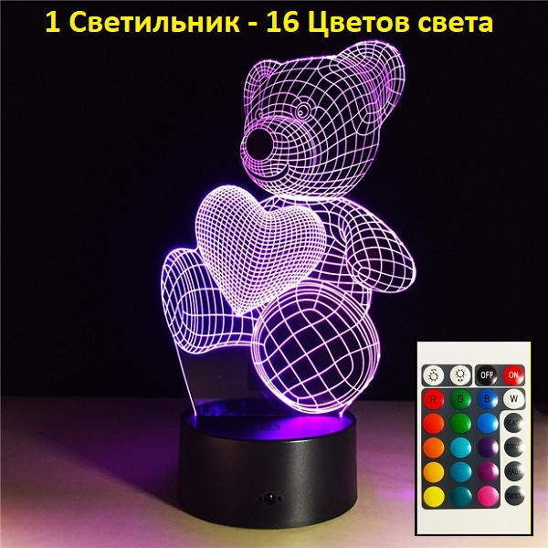 """Светильник 3D """"Мишка"""", Подарок на день рождения, Подарунок на день народження"""