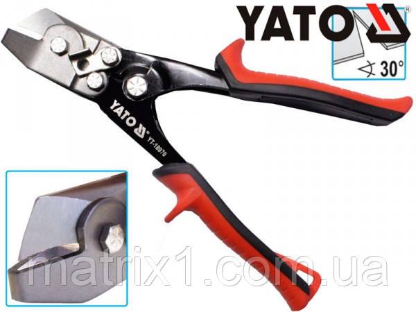 Ножницы кровельные по металлу высечные под углом 30°   230 мм  // YATO