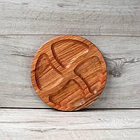 Менажница из дуба для персональной подачи 19 см, деревянная менажница, фото 1