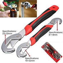 Набор Универсальный гаечный разводной ключ для сантехников авто инженеров 2 шт Snap N Grip