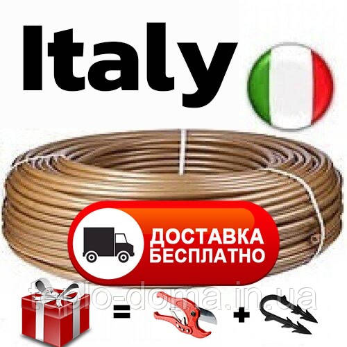 Труба для теплого пола PEX-A 16х2мм Ferolli (Италия)(бухта 500м)