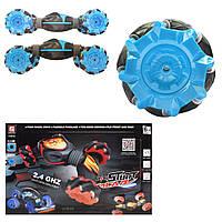 Трюковой вездеход Stunt car  синий Машина трюковая R/U CHAMPIONS X12