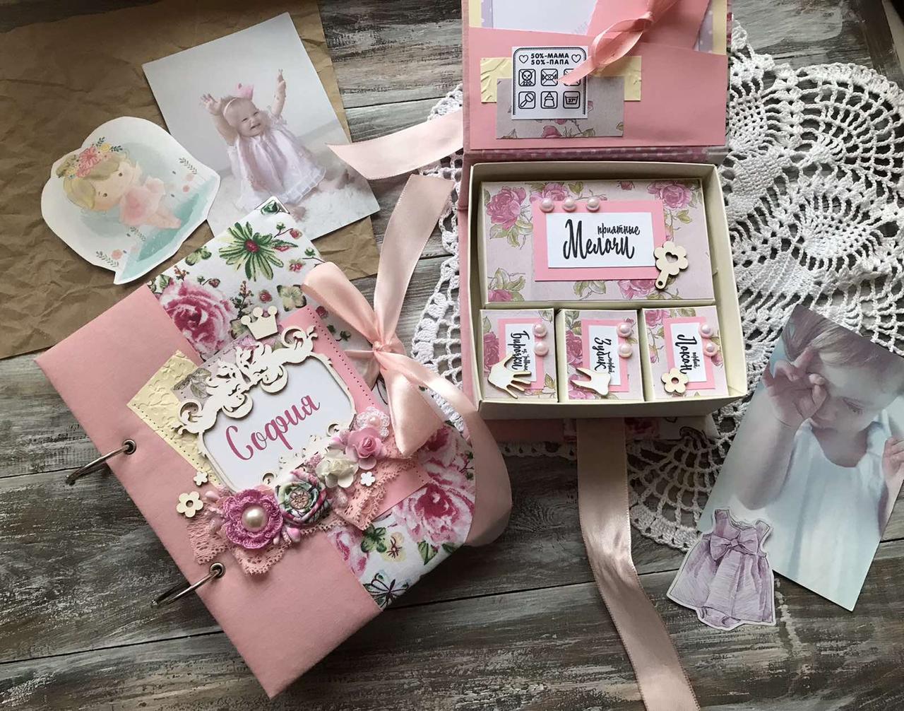 Подарочные набор Мамины сокровища и книга пожеланий