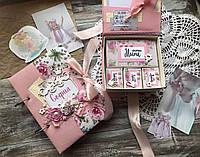 Подарочные набор Мамины сокровища и книга пожеланий, фото 1