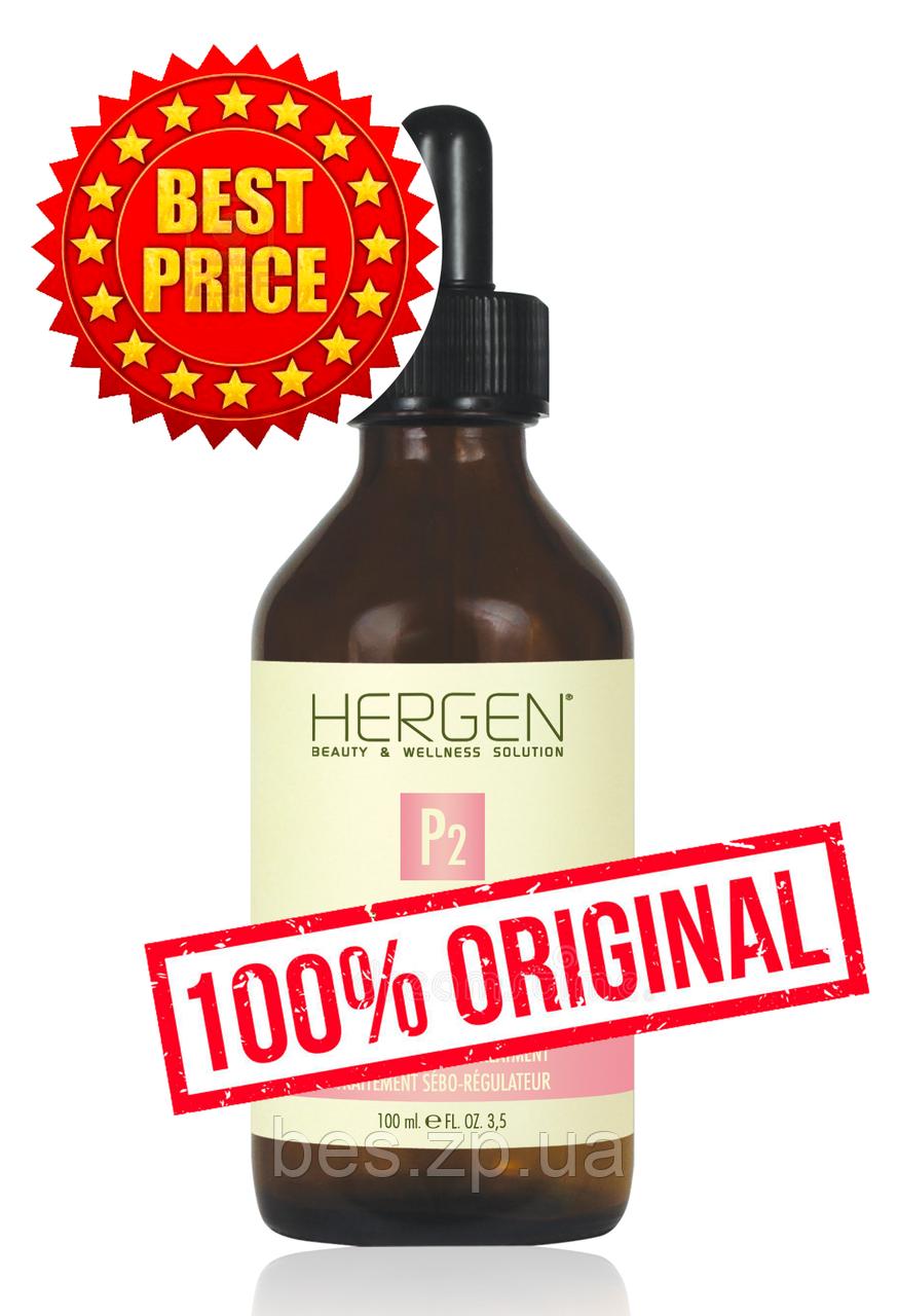 Себорегулюючий лосьйон Hergen P2
