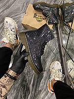 Ботинки женские Dr Martens 1460 Galaxy (Термо/Чёрный). Стильные женские ботинки., фото 1