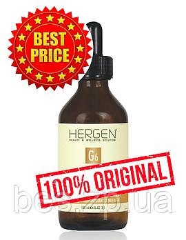 Сироватка інтенсивне живлення Hergen G6