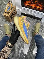 Кросівки жіночі Blue Oat (Жовтий). Стильні жіночі кросівки жовтого кольору., фото 1
