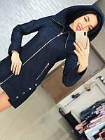 """Женское демисезонное пальто """"Карина"""""""