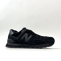 Кроссовки женские New Balance 574 Triple Black (Мех/Черный). Стильные женские кроссовки.