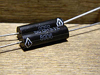 Резистор   С5- 5В 1 вт  56 Ом  1%