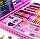 Набор для рисования и творчества Super Mega Art Set 150 предметов, фото 3