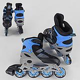 Детские раздвижные ролики Best Rollers 20045-S,размер 30-33, фото 2