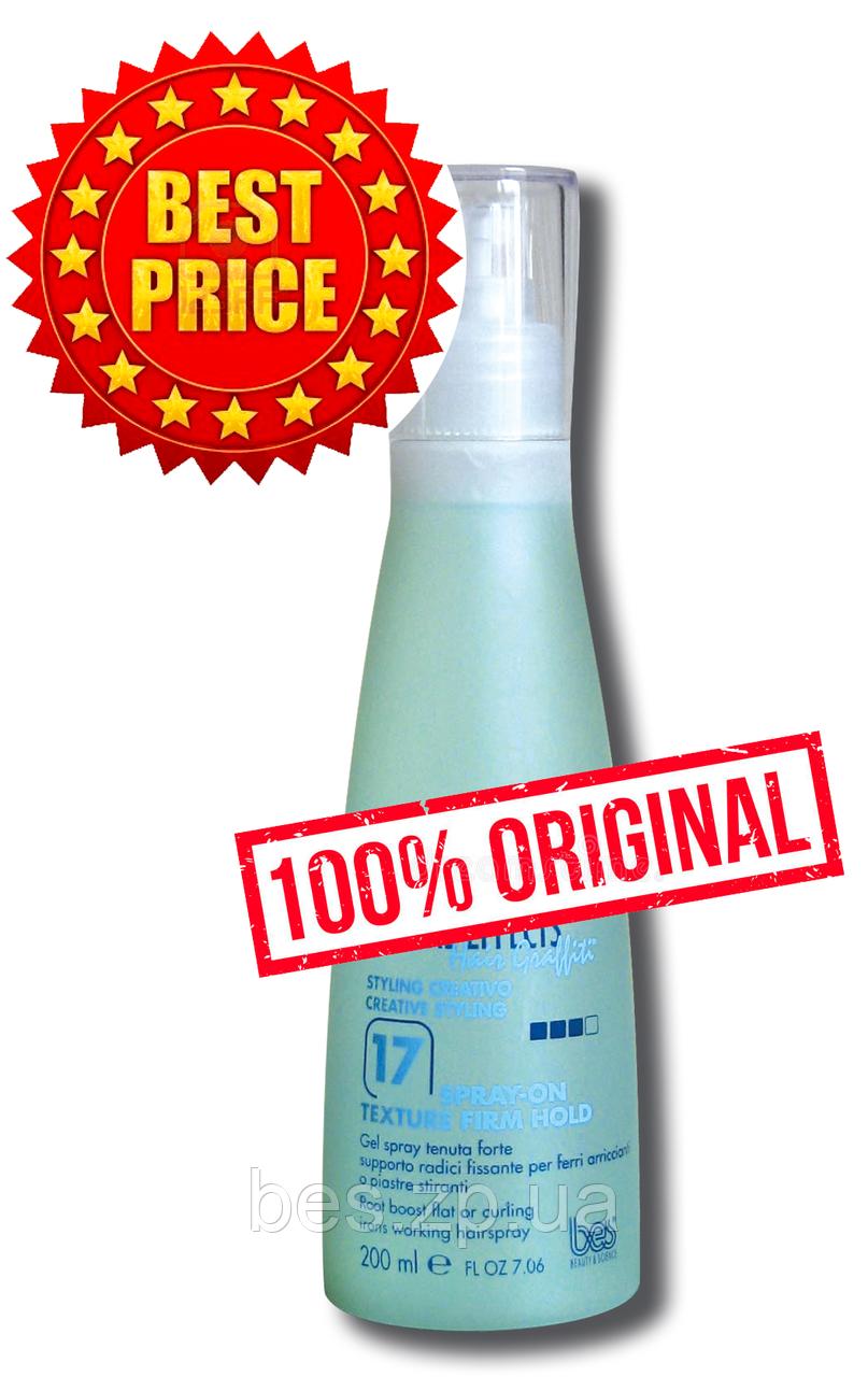 Гель – спрей сильной фиксации №17 Spray-On Texture Firm Hold
