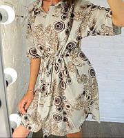 Платье больших размеров Афина