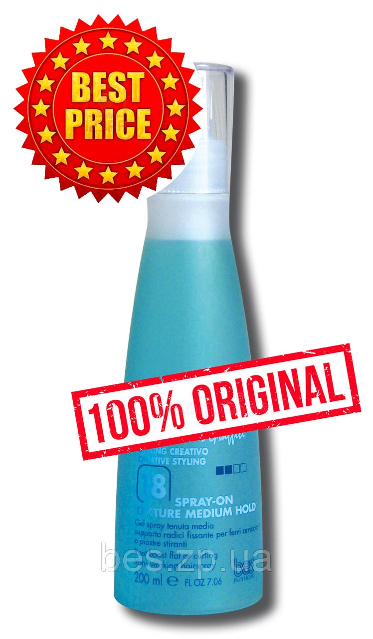 Гель – Спрей средней фиксации №18 Spray-On Texture Medium Hold
