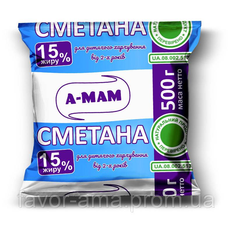 Сметана АМА 15%  (500 г)