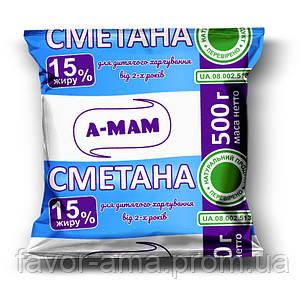 Сметана АМА 15%  (500 г), фото 2