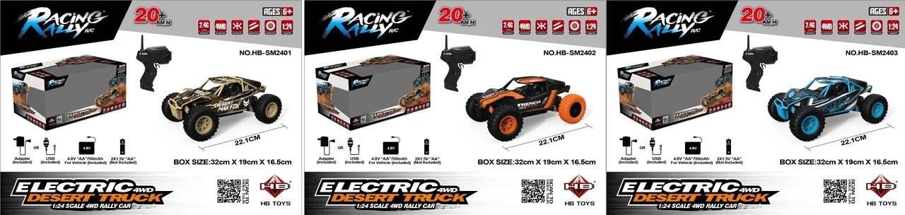 Машина акумуляторна  Джип на радіо керуванні 3 види в коробці HB-SM2401-SM2403