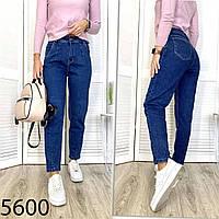 Женские джинсые синие мом, фото 1