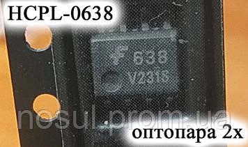 ON Semiconductor HCPL-0638 HCPL0638 638 SOP8 оптопара двухканальная быстродействующая Logic Dual Ch Hi Perform